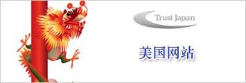 美国调查网站【中文】